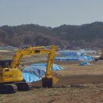 Fukushima 15
